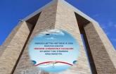 Uçakla Ankara Çıkışlı Çanakkale Turu