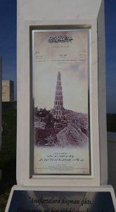 Kireçtepe Şehitliği Anıtı