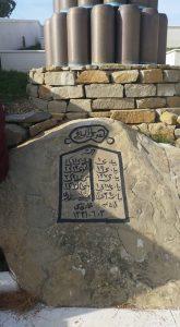 Kireçtepe Şehitliği Osmanlıca Yazıt
