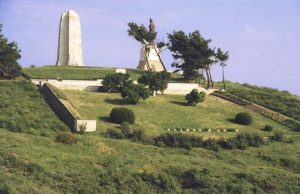Conkbayırı Mezarlığı