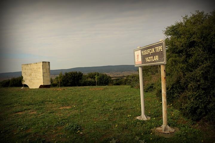 Yusufçuk Tepe